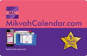 1 Year Mikvah Calendar Gift Card