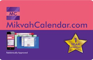1 Year Wholesale Mikvah Calendar Gift Card