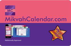 3 Year Mikvah Calendar Gift Card