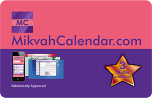 3 Year Wholesale Mikvah Calendar Gift Card