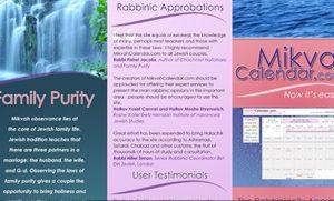 Shop Mikvah Calendar Brochure