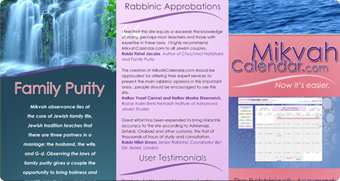 MikvahCalendar Brochure